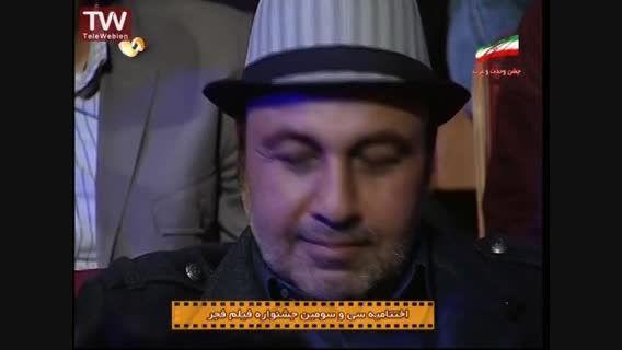 سیمرغ بلورین بهترین بازیگر نقش اول مرد سعید آقاخانی