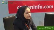 مصاحبه با خانم حمزه مدیر روابط عمومی سایت کارتن اینفو