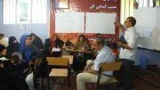 آموزش خانواده در زمینه تشکیل گروه های پیشگیری از اعتیاد 8