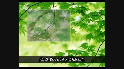 از اشعار غوث گیلانی سراینده صوفی حاجی علیشاه رخشانی
