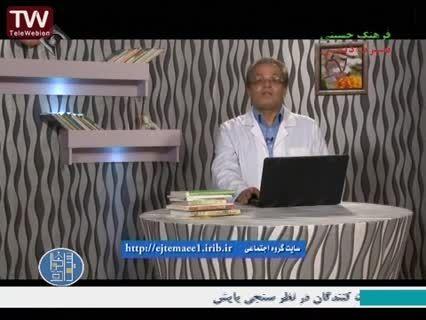 درمان اضطراب واسترس و بیماری افسردگی با نوروتراپی