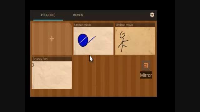 انیمیشن سازی flipaclip