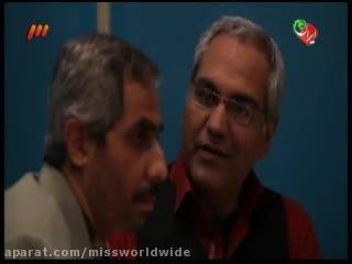 مشاوره زیبایی مهران مدیری به جواد رضویان در درحاشیه