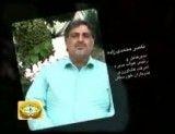 معرفی شرکت بذر باران خوزستان
