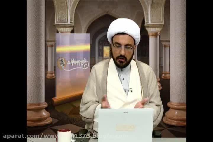 جواب استدلال های مضحک عبدالله از آلمان درباره آیه وضو