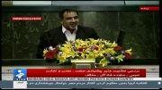 حاج عبدالله تمیمی در مجلس شورای اسلامی (زنده)