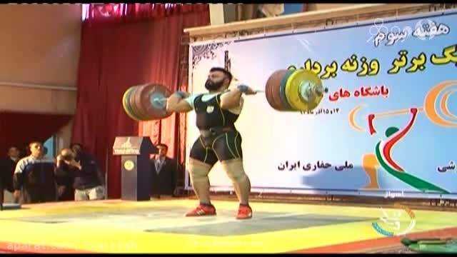 نتایج هفته سوم لیگ برتر وزنه برداری ایران
