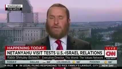 تفرقه بین یهودی های آمریکا به علت سخنرانی نتانیاهو
