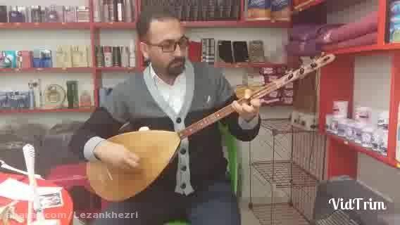 لزان خضری _ باغلاما