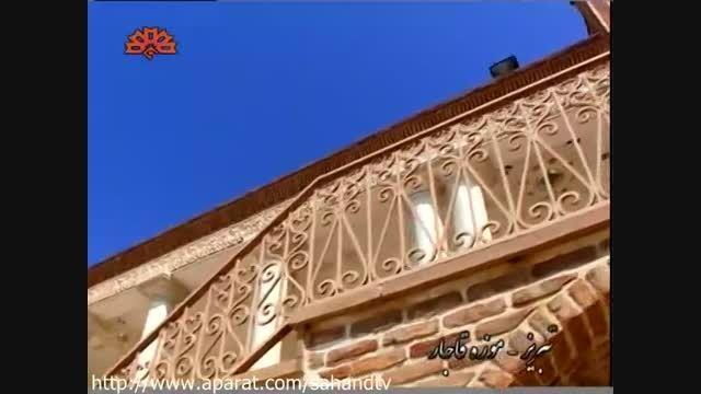 موزه قاجار تبریز خانه امیر نظام گروسی Qajar Museum