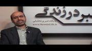 مصاحبه با آقای حسن آصفری دبیر کمیسیون امنیت ملی مجلس 02