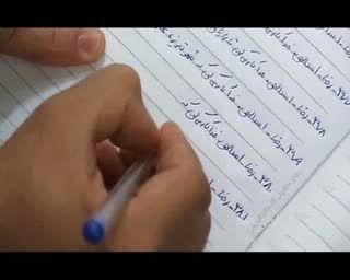 کتابت یکساعته کل قرآن در شب قدر