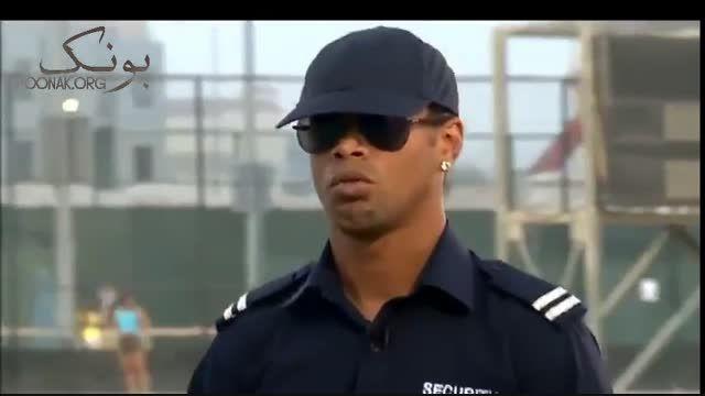 دوربین مخفی جالب با حضور رونالدینیو در نقش پلیس