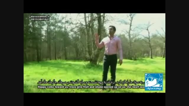 دانلود موزیک ویدئو زیبای عبدالرضا حصاری به نام یار من