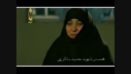 خاطره همسر شهید حمید باکری؛