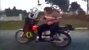 فوق العاده خنده دار از موتو سواری!!!