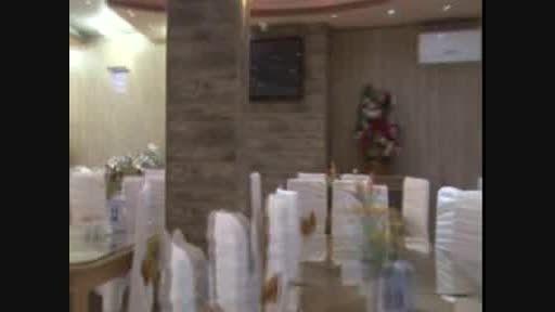 هتل آریا ارومیه بهترین هتل ارومیه با رزرواسیون آنلاین