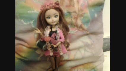 عروسک برایر بیوتی من