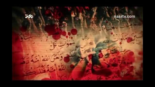 امام خمینی- ما ملت گریه سیاسی هستیم