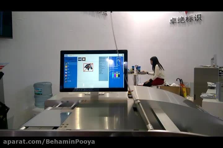 چاپ دیجیتال جوهر افشان جهت تولید انواع لیبل های خودچسب