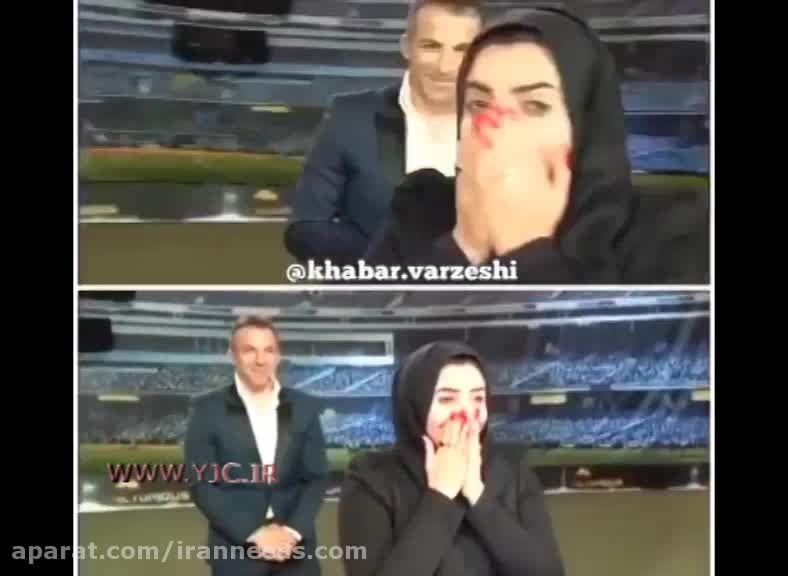 سورپرایز دل پیرو برای یک هوادار زن ایرانی