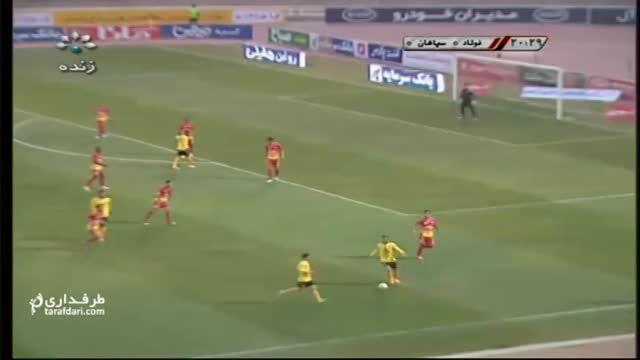 خلاصه بازی فولاد خوزستان 0-1 سپاهان اصفهان