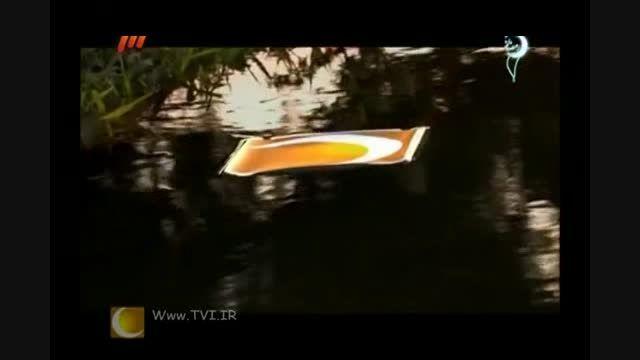 تیتراژ ابتدایی برنامه ماه عسل 94 با صدای امیرعلی بهادری