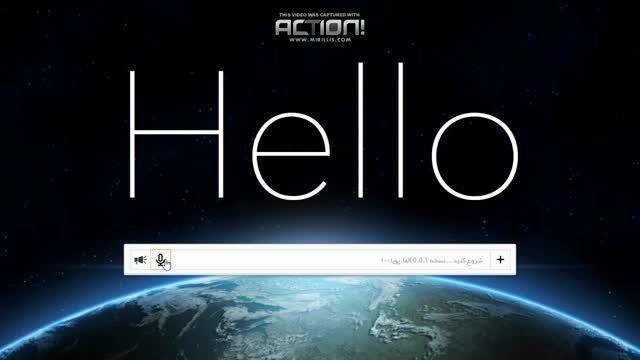تشخیص گفتار فارسی و اجرای آن توسط کامپیوتر