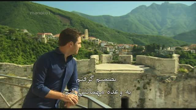 جینو و آشپزی ایتالیایی - قسمت پنجم