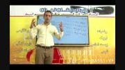 تدریس شیمی کنکور- مفهوم اعداد کوانتومی (استاد مشمولی)