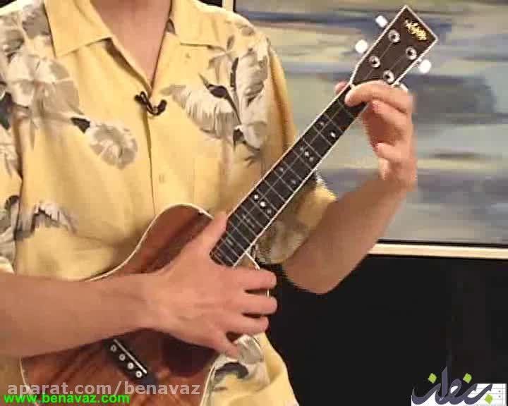 رالف شاو/ آموزش گیتار یوکلله/ فروشگاه بنواز