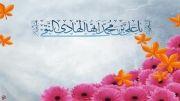 امام هادی علیه السلام - شیخ حسین انصاریان
