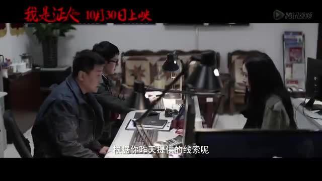 تریلر 5 فیلم the witness با بازی لوهان
