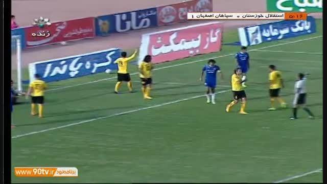 خلاصه بازی: استقلال خوزستان ۱-۳ سپاهان