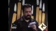 حاج محمود کریمی شهادت امام علی(ع)