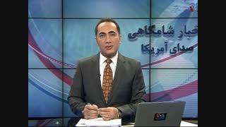 همصدایی بی بی سی با اصلاح طلبان