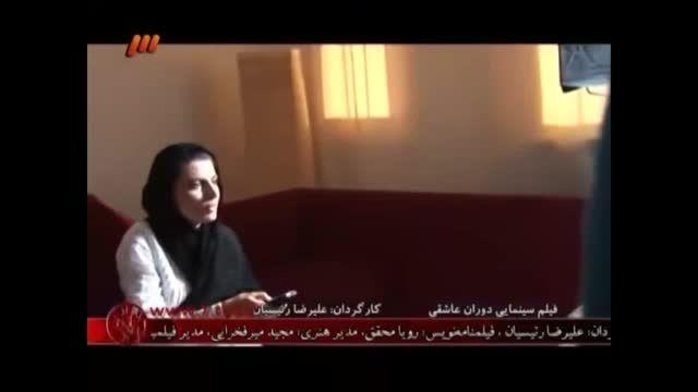 جشنواره فیلم فجر 33: فیلم سینمایی « دوران عاشقی »