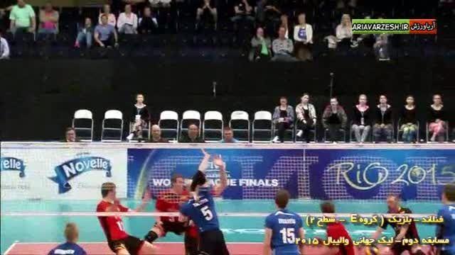 لیگ جهانی والیبال ۲۰۱۵:فنلاند-بلژیک-مسابقه دوم-آریاورزش