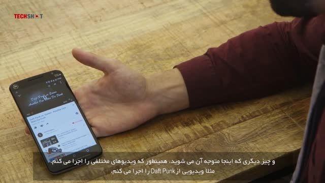معرفی سرویس Youtube Red با زیرنویس فارسی
