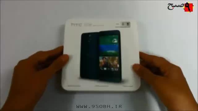 جعبه گشایی HTC One E8