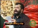 حاج محمود کریمی - هنوز تو کرامت هنوز تو شجاعت هنوز تو سخاوت حسن حرف اوله