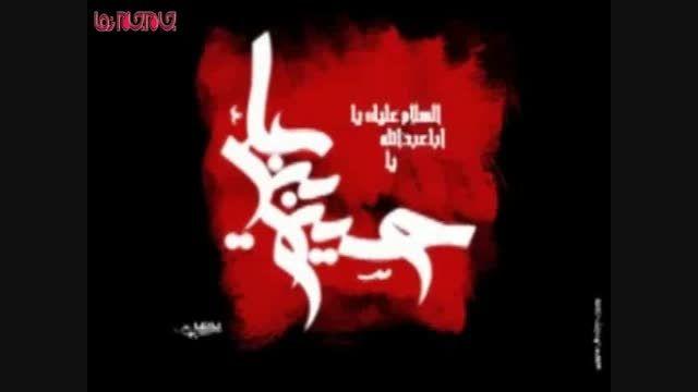 درد دل حضرت زینب (س) ....