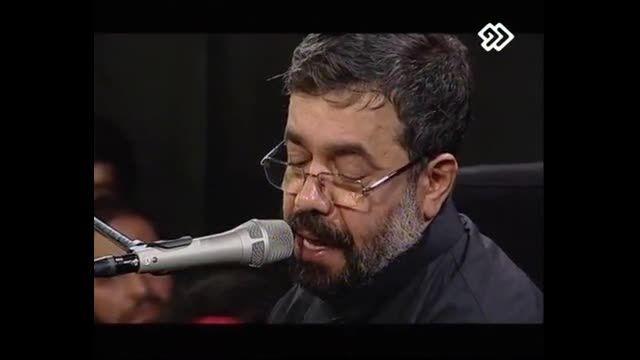روضه - علی اکبر  /  (حاج محمود کریمی )