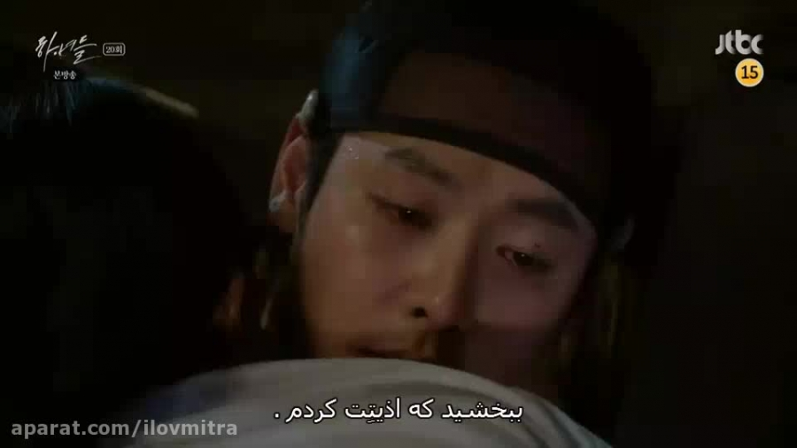سریال کره ای خدمتکاران قسمت 20 پارت2