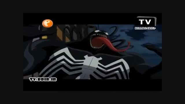 مبارزه ی مرد عنکبوتی با ونوم