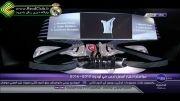 ویدئو لحظه دریافت کاپ مرد سال اروپا توسط کریس رونالدو