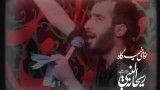 محمد حسین پویانفر شب 4 محرم 91(شور)