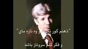 بِزِران ، رضا سقایی