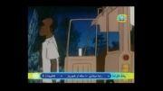 سریال سفر به آفریقا