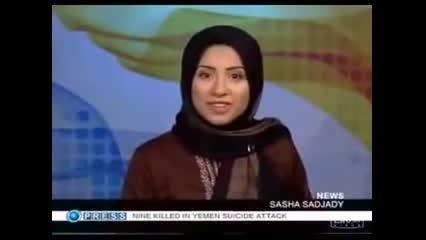 سوتی جالب مجری شبکه پرس تی وی